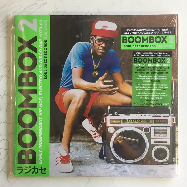 LPs-JB-Hip-Hop-Rap_214.JPG