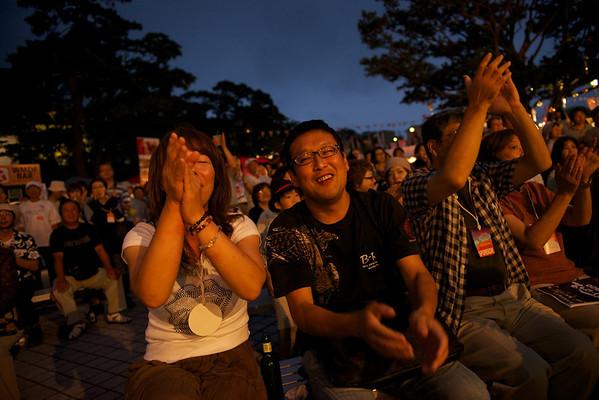 Uchronie Hakodate Concert