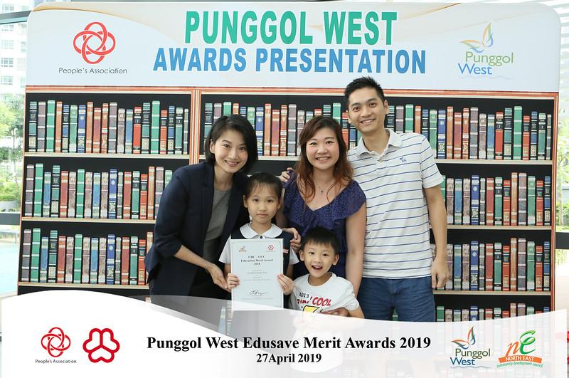 Punggol West EMB-25.jpg