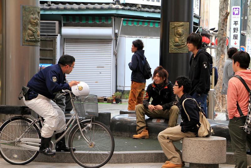 Japan 2012 e067.JPG