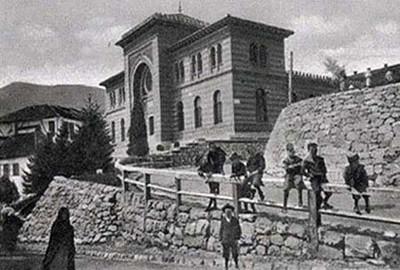Muzej Grada Sarajeva