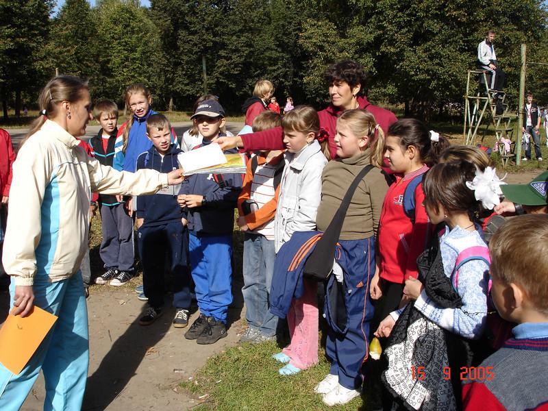 2005-09-15 Турпоход 4'А' 101.JPG