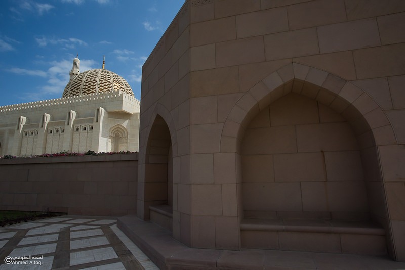 Sultan Qaboos Grand Mosque (6).jpg