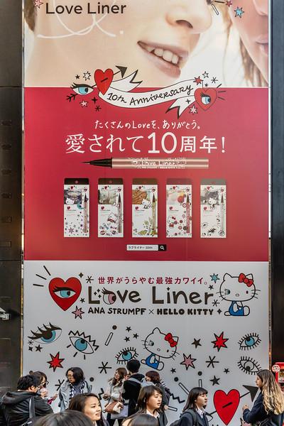 Tokyo12172018_168.jpg
