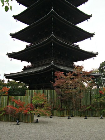 Temples, Shrines and Gardens