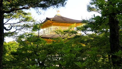 Kinkaku ( The Golden Pavilion) ---Rokuon-ji Temple
