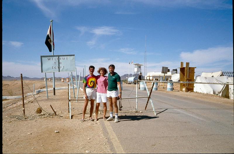 Taba border crossing into Egypt