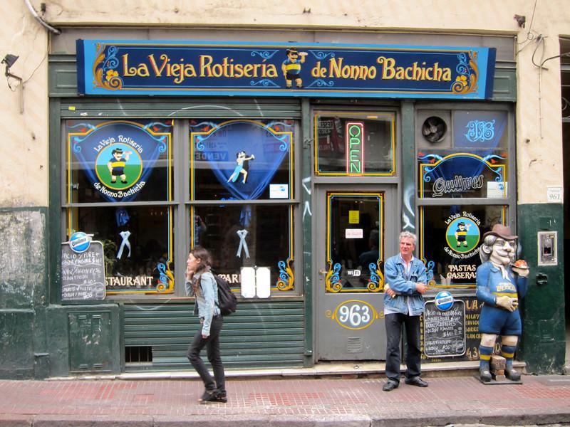 Patagonia-016.jpg