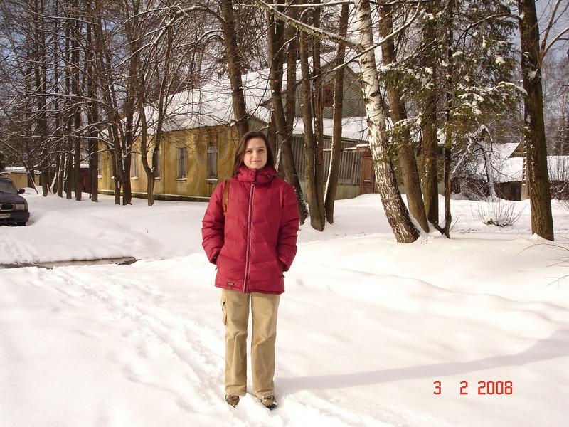 2008-02-02 Жуклино - Вечер встречи 20 66.JPG