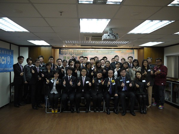 20110307 - 環保企業交流團座談會