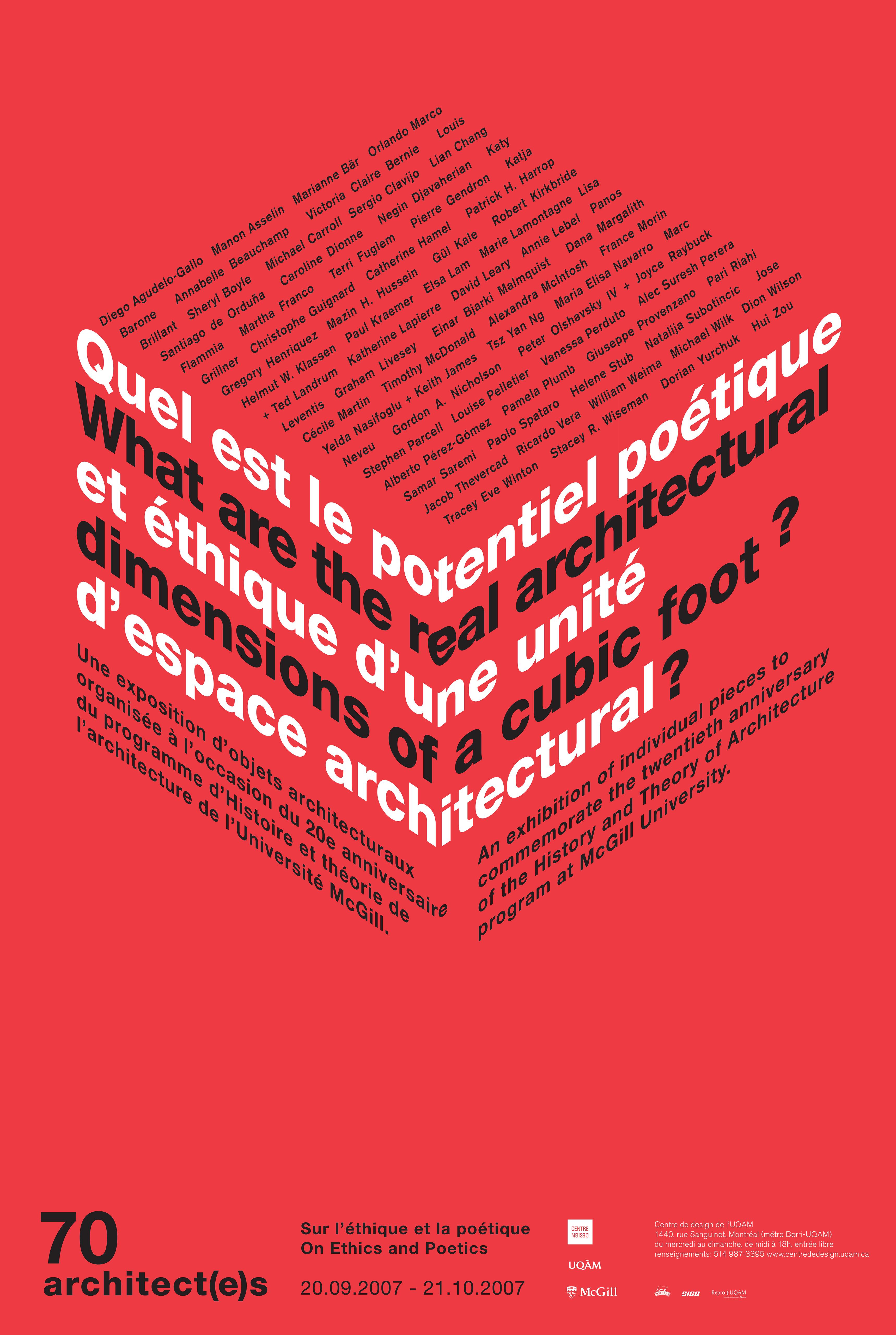 2007 - Exposition - 70 architectes sur l'éthique et la poétique © Alexandre Renzo
