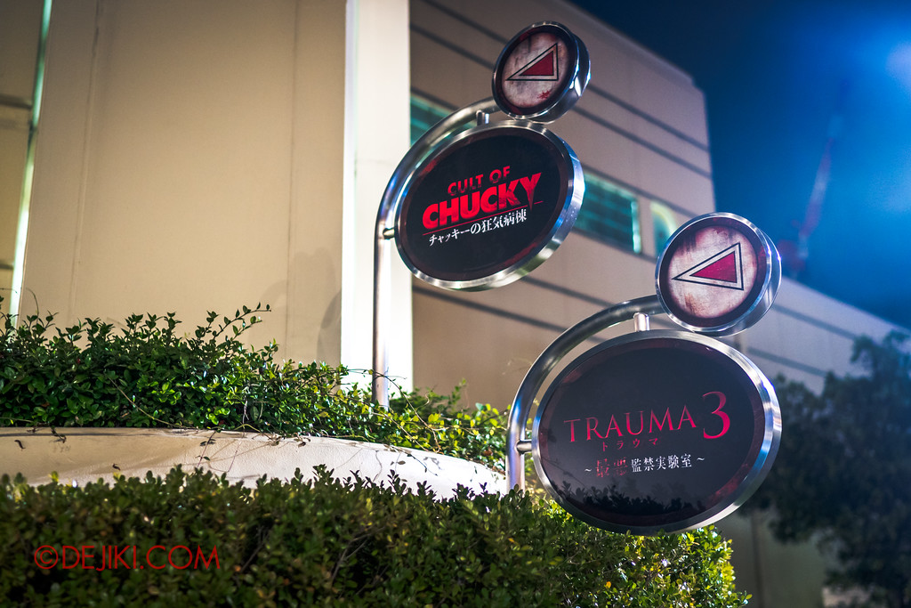 Universal Studios Japan - Halloween Horror Nights / CULT OF CHUCKY and TRAUMA 3 soundstage signs