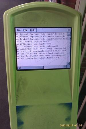 20120817 Myki fail