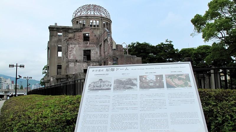 hiroshimapeacememorialpark-1771794217-o_16798053406_o.jpg