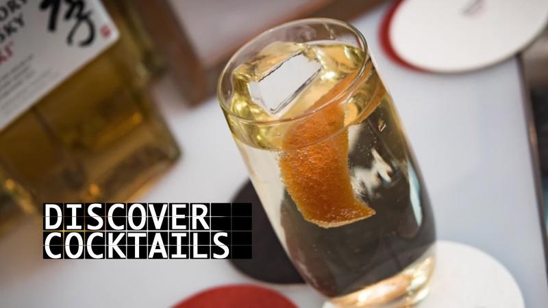 Suntory Whisky Toki - Seattle Launch