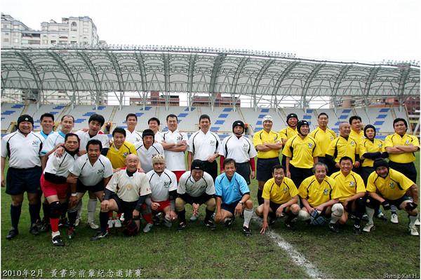 2010黃書珍紀念賽-50歲以上組-黃隊 VS 白隊(Over 50s-Yellow vs White)