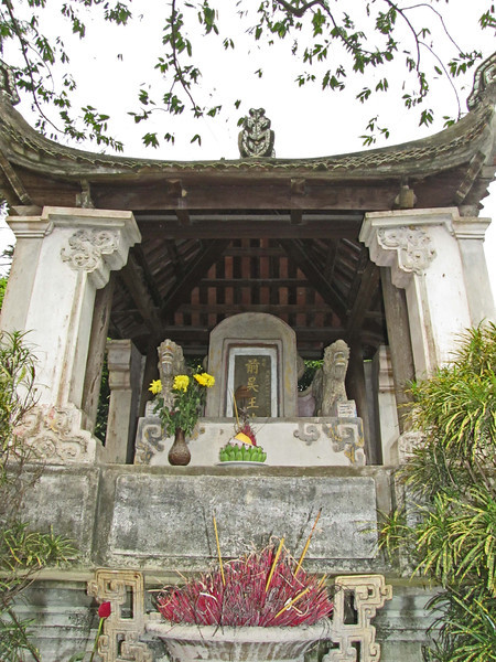 06-The shrine