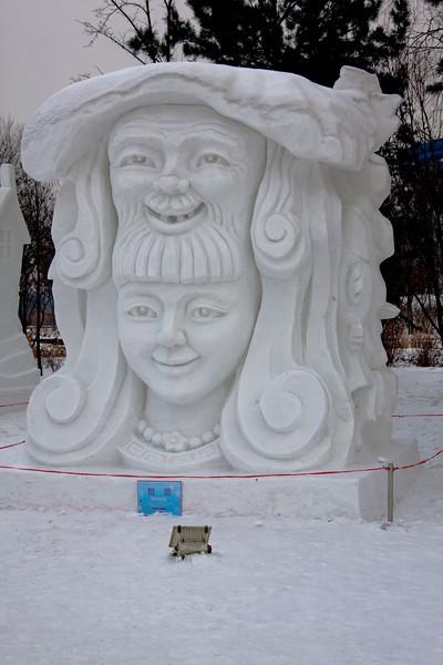 Harbin Jan 2010-5745.jpg