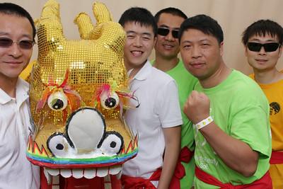 Dragon Festival