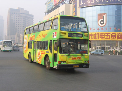 China : Eastern China Buses and Coaches October 2004