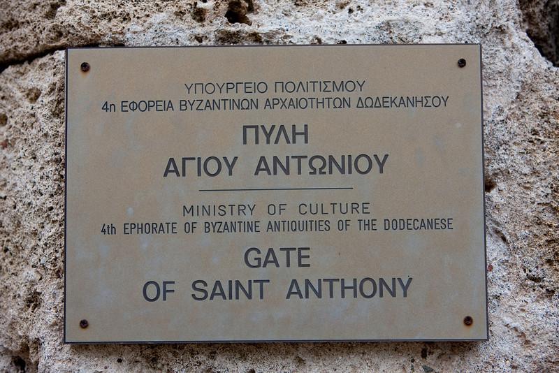 Greece-3-29-08-31119.jpg