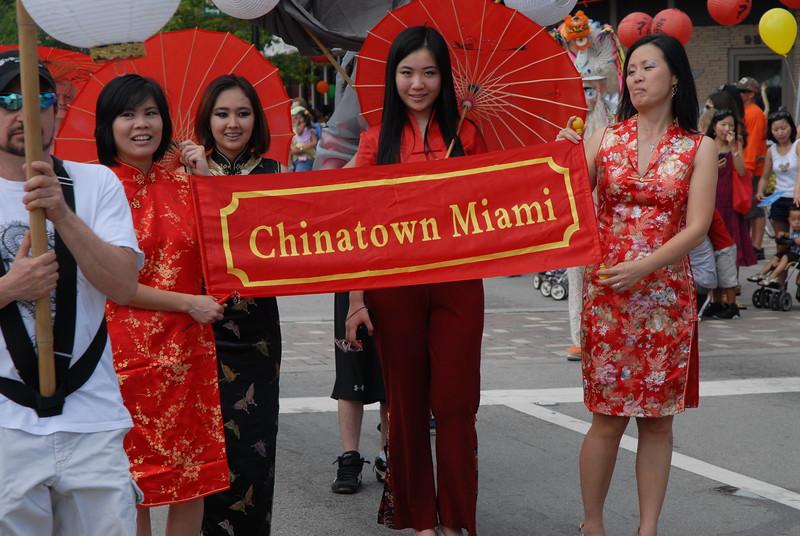 chinese fest 031.JPG