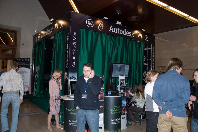 Autodesk booth on KRI 2009