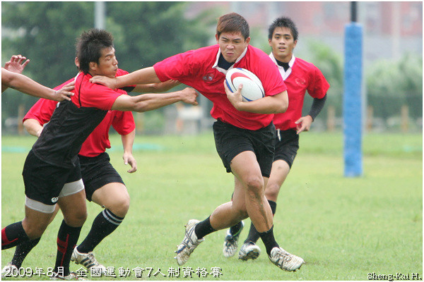 2009年全國運動會橄欖球7人制資格賽(Taiwan National Athletic Games_Rugby 7s Qualification)