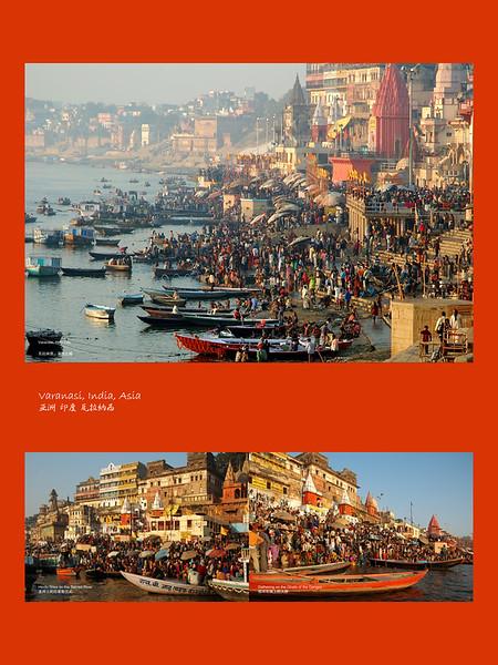 Ganges 30x40 Orange.jpg