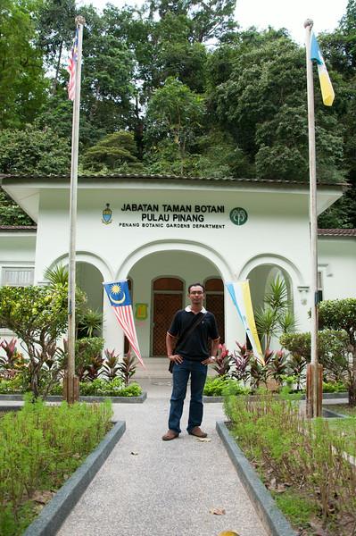20091214 - 17370 of 17716 - 2009 12 13 - 12 15 001-003 Trip to Penang Island.jpg