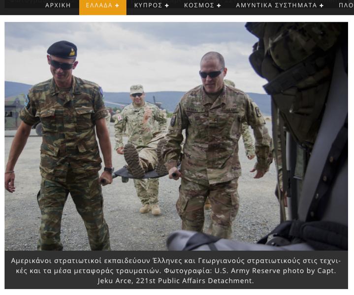 Proelasi.org - Greek Military