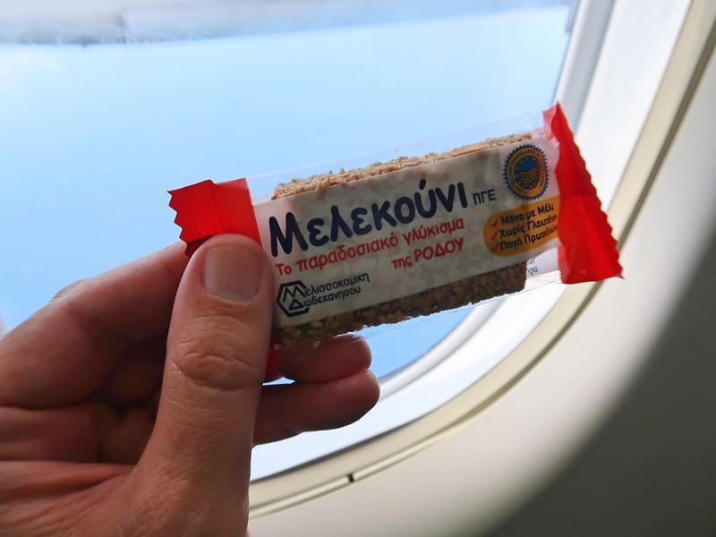 IMG_7622-greek-snack.jpg