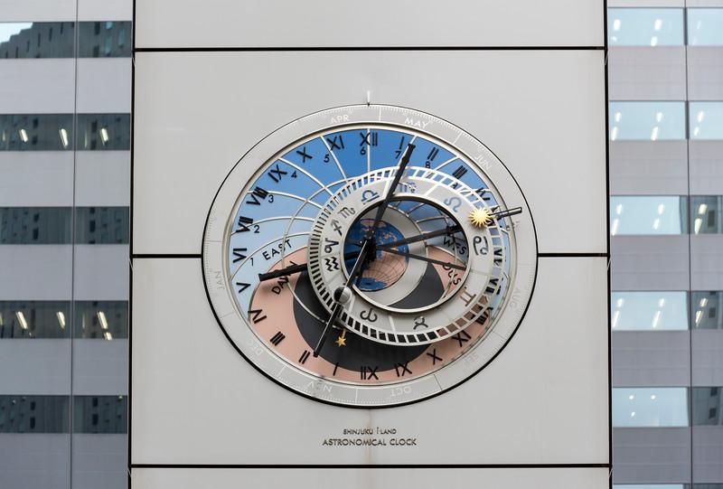 I-Land Astrological Clock, Shinjuku, Tokyo