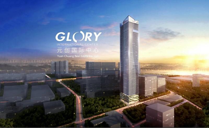 Glory International Center
