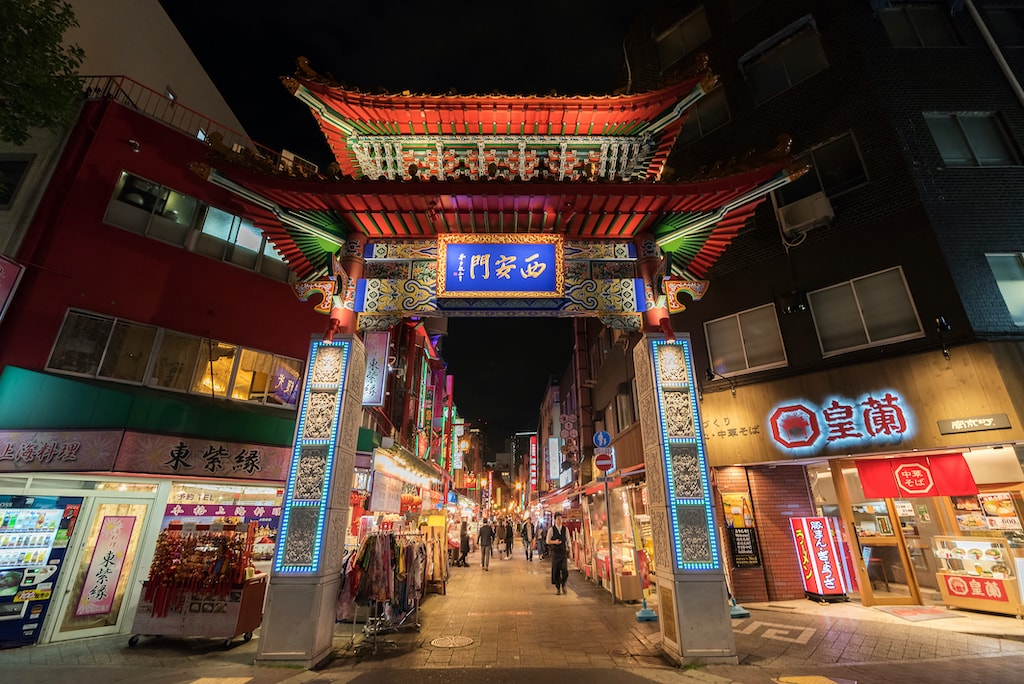 The ornate entrance gate in Kobe's Chinatown. Editorial credit: Lee Yiu Tung / Shutterstock.com