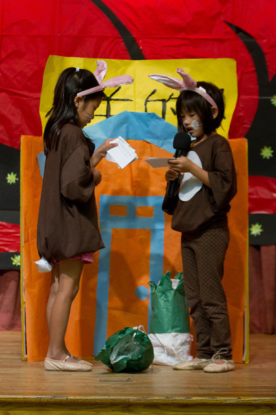 Performance: 1B – The Turnip Is Back (蘿蔔回來了)