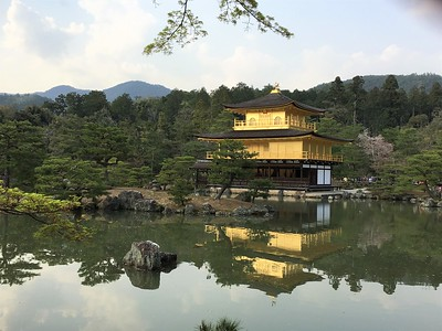 Japan Trip - 2018