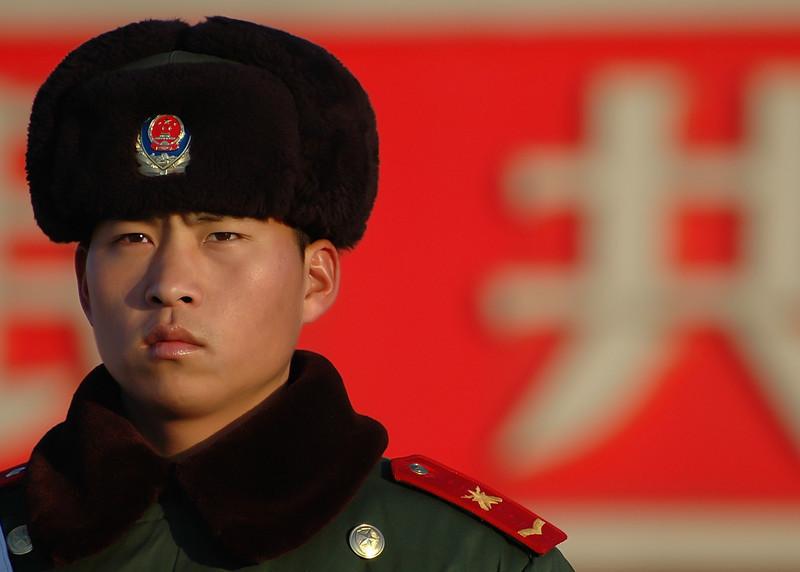 China 2 2008 234.jpg