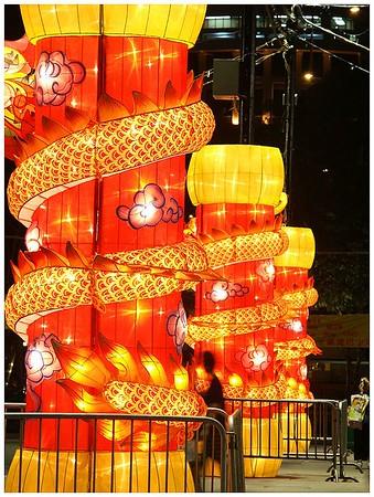 Lantern Festival @Victoria Park, 2003