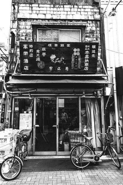 2019-09-14 Tokyo on Saturday-516.jpg