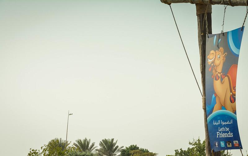 Abu Dhabi-75.jpg