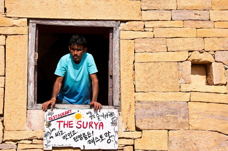 POW Day 5-_DSC3393- Jaisalmer.jpg