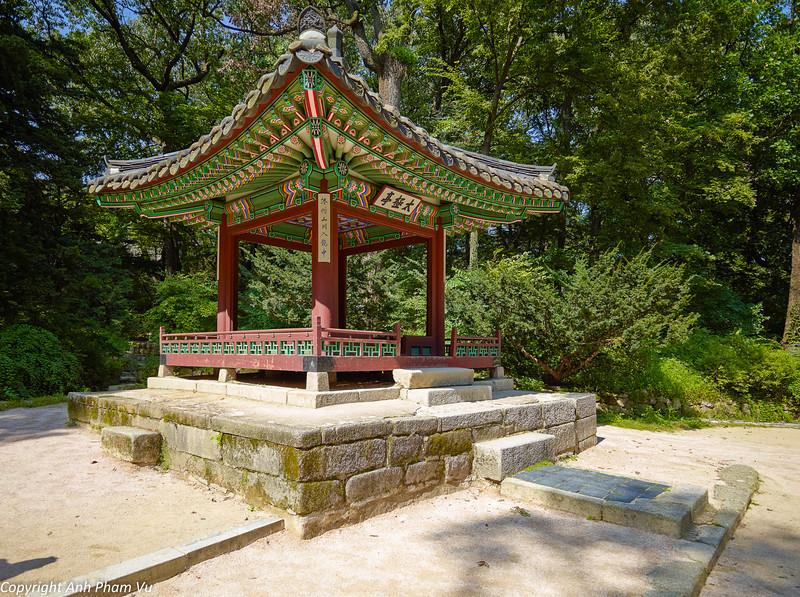 Uploaded - Seoul August 2013 241.jpg