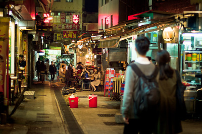 Hong Kong Landscapes and Streets