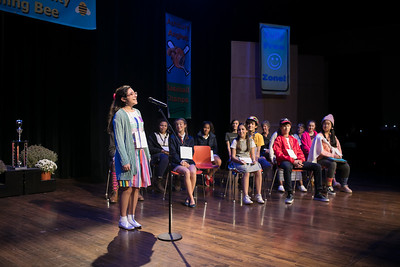 Maskers Present the 25th Annual Putnam County Spelling Bee