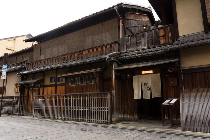 A preserved merchant house on Hanami-koji, Gion, Kyoto