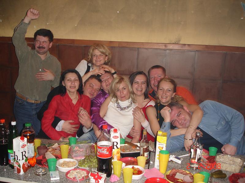2008-02-02 Жуклино - Вечер встречи 20 30.JPG
