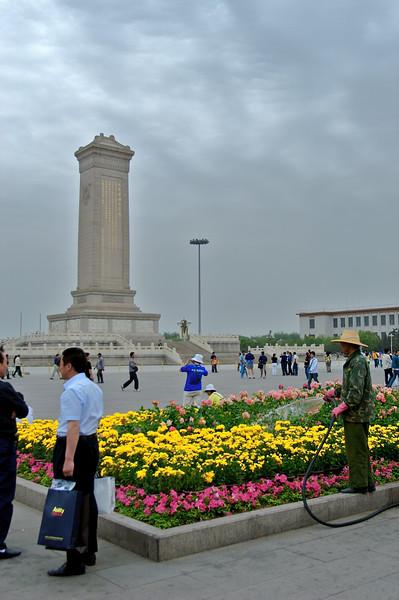 Beijing  23.jpg