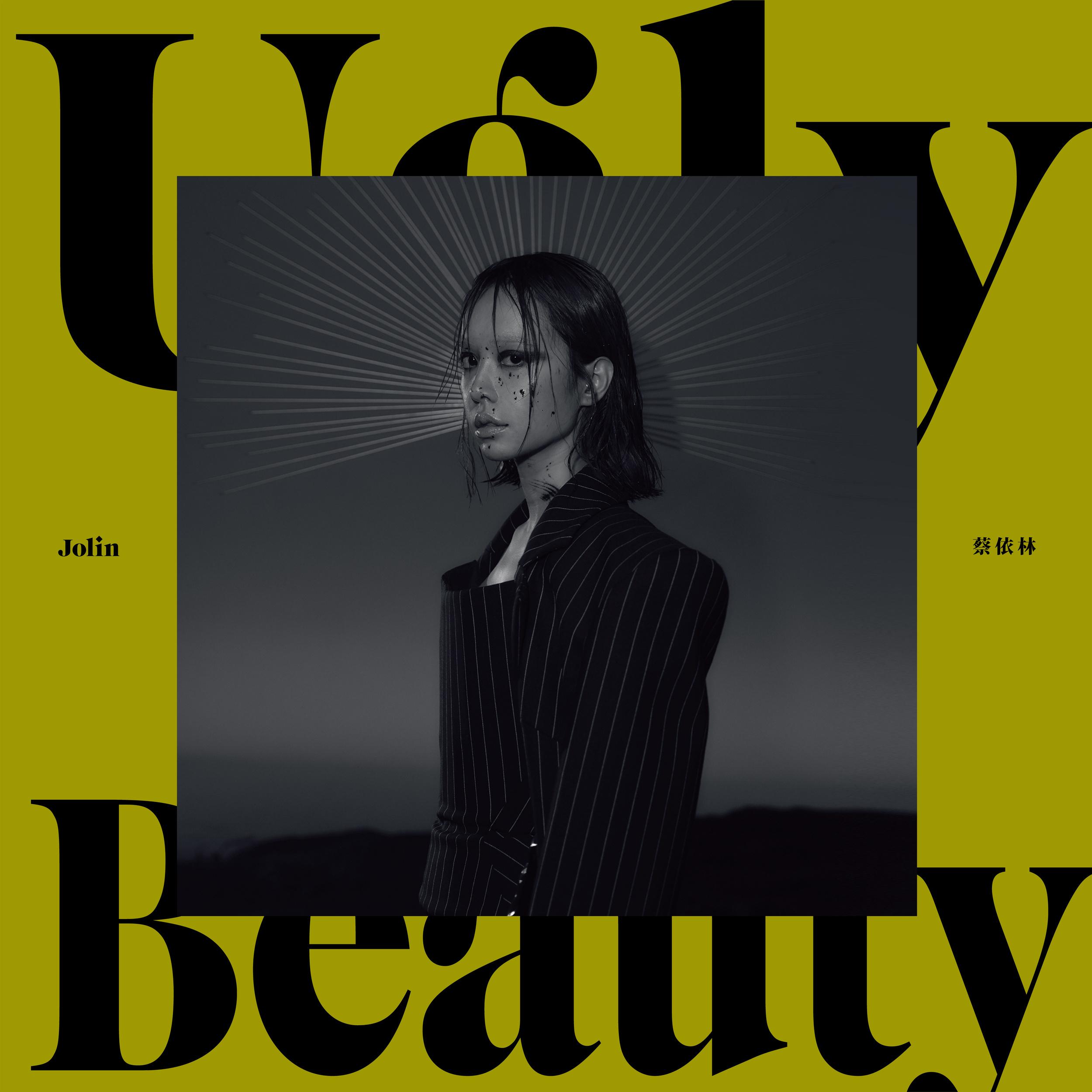 蔡依林 Ugly Beauty Album Art Cover
