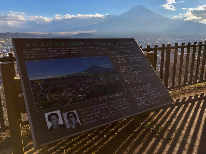 Mt. Fuji Park Plaque Side